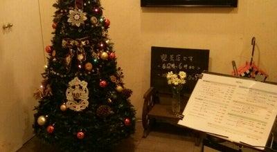 Photo of Cafe 喫茶チェンバロ at 土手町42, 弘前市 036-8182, Japan