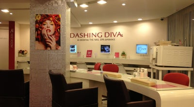 Photo of Nail Salon Dashing Diva at 강남구 도산대로49길 32, 서울특별시 135-897, South Korea
