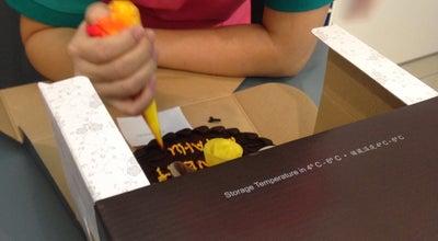Photo of Bakery Italy Bakery at No.590, Jalan Merdeka, Taman Melaka Raya, 75000 Melaka., Taman Melaka Raya 75000, Malaysia