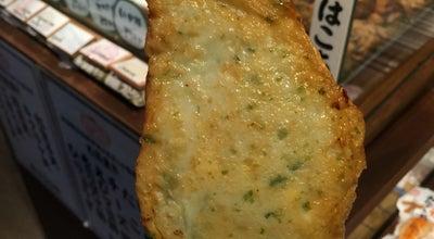 Photo of Japanese Restaurant 若松屋 おかげ横丁店 at 宇治中之切町52, 伊勢市, Japan