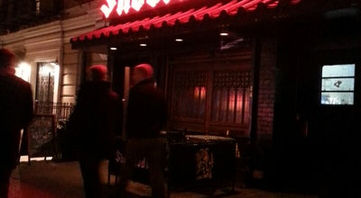 Photo of Nightclub Shoolbred's at 197 2nd Ave, New York, NY 10003, United States