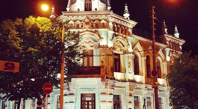 Photo of Art Museum Художественный музей им. Ф.А. Коваленко at Ул. Красная, 13, Краснодар, Russia