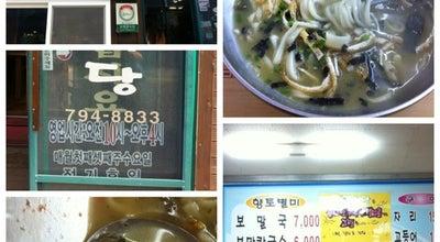 Photo of Korean Restaurant 옥돔식당 at 대정읍 신영로36번길 62, 서귀포시, South Korea