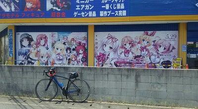 Photo of Toy / Game Store メディオ!西市 ホビー館 at 西市413-1, 岡山市南区 700-0953, Japan