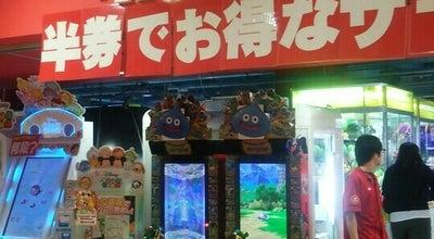 Photo of Arcade タイトーFステーション あべのアポロ店 at 阿倍野区阿倍野筋1-5-31, 大阪市 545-0052, Japan