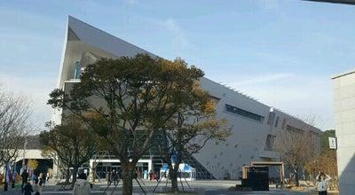 Photo of Science Museum 국립부산과학관 at South Korea