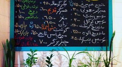 Photo of Sandwich Place Ghadim Sandwich | اغذیه قدیم at Bazaar Rooz, Bandarabbas, Iran