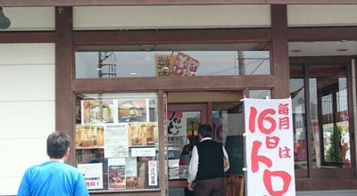 Photo of Sushi Restaurant とろ一丁 at Japan