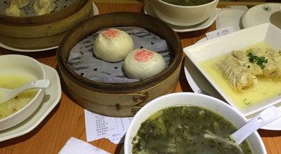 Photo of Chinese Restaurant 缸鸭狗 at 海曙区水晶街68号, 宁波, 浙江, China