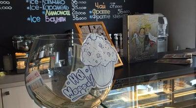 Photo of Coffee Shop CoolCoffee at Просп. Независимости, 53, Минск, Belarus