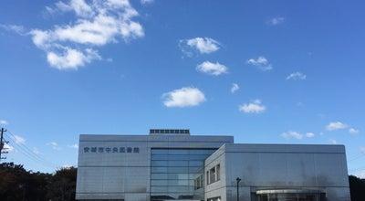 Photo of Library 安城市中央図書館 at 城南町2-10-3, 安城市 446-0043, Japan