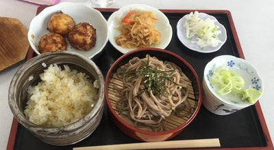 Photo of Diner ふるさと長寿館 at 棡原2374-1, 上野原市, Japan