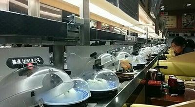 Photo of Sushi Restaurant くら寿司 枚方長尾店 at 田口山3丁目5-40, 枚方市, Japan