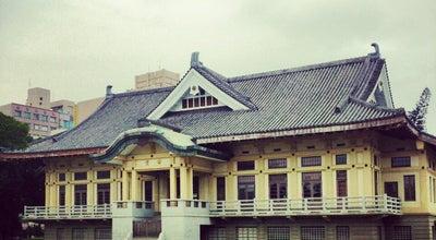 Photo of Historic Site 武德殿 | BUTOKUDEN | Martial Arts HALL at 忠義路二段二號, Tainan 700, Taiwan