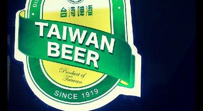 Photo of Brewery 善化啤酒廠 Shanhua Brewery at 善化區成功路2號, Tainan, Taiwan