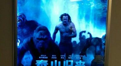 Photo of Movie Theater 橙天嘉禾影城 OSGH Cinemas at 清扬路138号茂业百货7f-9f, Wuxi, Ji 214000, China