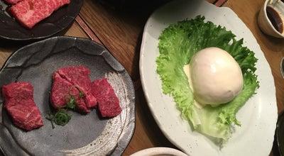 Photo of BBQ Joint 七輪炭火焼肉 和や at 京町2-185, 多治見市 507-0825, Japan