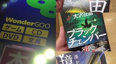 Photo of Toy / Game Store WonderGOO 鎌ヶ谷店 at 東鎌ケ谷1-6-6, 鎌ケ谷市 273-0104, Japan