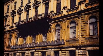 Photo of Theater Jaunais Rīgas teātris at Lāčplēša Iela 25, Riga LV-1011, Latvia