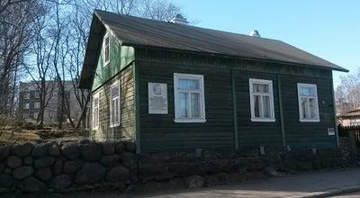 Photo of History Museum Дом-музей В. И. Ленина at Рубежная Ул., 15, Выборг 188800, Russia