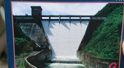 Photo of Lake 大島ダム at 名号字水沢4-2, 新城市, Japan