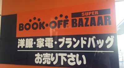 Photo of Thrift / Vintage Store BOOK OFF SUPER BAZAAR 14号千葉幕張館 at 花見川区幕張町4-544-6, Chiba 262-0032, Japan