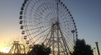 Photo of Theme Park Mellat Theme Park | شهربازی پارک ملت at Mellat Park, Mashhad, Iran