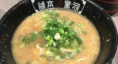 Photo of Ramen / Noodle House 河童ラーメン本舗 岸和田店 at 三田町645-1, 岸和田市, Japan