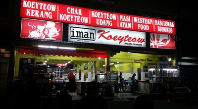 Photo of Malaysian Restaurant Kuey Teow Iman at Taman Pandan, Alor Star 05350, Malaysia