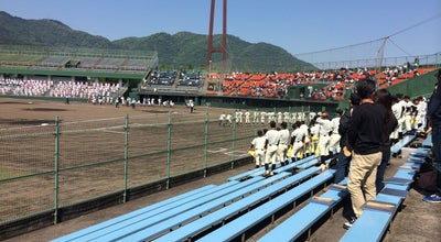 Photo of Baseball Field 福山市民球場 at 福山市, Japan