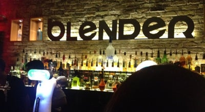 Photo of Nightclub Blender at Schiedamsevest 91, Rotterdam 3012 BG, Netherlands