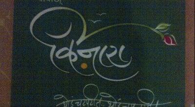 Photo of Diner Hotel baba's kinara at Mumbai Naka, Nashik 422001, India
