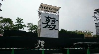Photo of Park 弁天山公園 at 算所2丁目5-1, 鈴鹿市, Japan