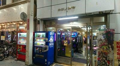 Photo of Arcade カジノ 京町 at 小倉北区京町2-6-3, 北九州市 802-0002, Japan