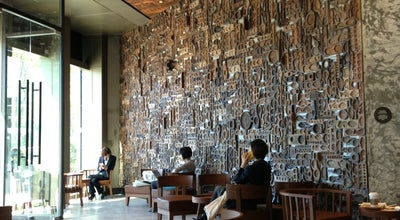 Photo of Coffee Shop Starbucks at 1 Guanghua Rd, Beijing, Be, China