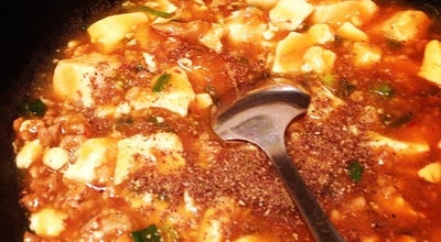 Photo of Chinese Restaurant ビストロ中華へいぞう at 花芝町6, 奈良市 630-8266, Japan