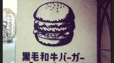 Photo of Burger Joint ブラッカウズ (BLACOWS) at 恵比寿西2-11-9, 渋谷区 150-0021, Japan