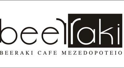 Photo of Cafe Beerraki at Ακτή Μιαουλη & Πάροδος Κύπρου  13, Chania, Crete 731 00, Greece