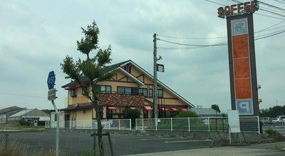 Photo of Coffee Shop コメダ珈琲店 春日井市民病院前店 at 西山町1086-5, 春日井市, Japan