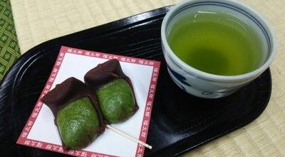 Photo of Japanese Restaurant 福太郎本舗 at 大宮町2-1-5, 三島市, Japan