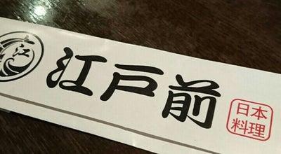 Photo of Sushi Restaurant 江户前寿司 at 中山区胜利广场18号, 大连市, 辽宁, China