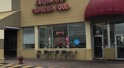 Photo of Chinese Restaurant Tokyo Express at 99 Eglin Pkwy #22b Uptown Station, Fort Walton Beach, FL 32548, United States