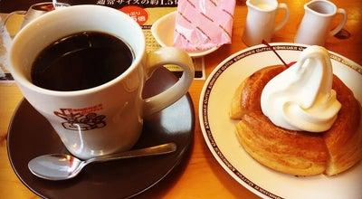 Photo of Cafe コメダ珈琲店 ゆめモール柳川店 at 三橋町蒲船津地内34街区7画地, 柳川市, Japan