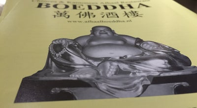 Photo of Chinese Restaurant Boeddha at Zaltbommelseweg 10, Oss 5341 PD, Netherlands