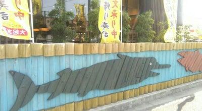 Photo of Sushi Restaurant 大起水産 金剛店 at 半田1-1186-3, 大阪狭山市, Japan