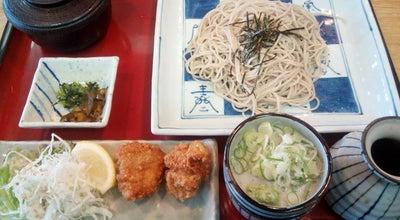 Photo of Japanese Restaurant 和食麺処 サガミ 東村山店 at 本町1-19-26, 東村山市 189-0014, Japan