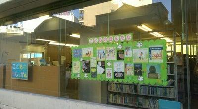 Photo of Library 松戸市立図書館 本館 at 松戸2060, 松戸市 271-0092, Japan