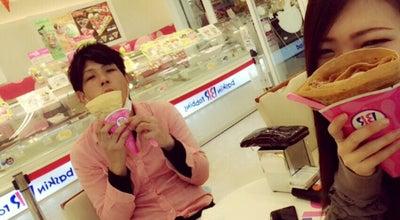 Photo of Ice Cream Shop サーティワン アイスクリーム 鳥取店 at 安長211-1, 鳥取市 680-0913, Japan