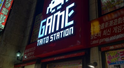 Photo of Arcade タイトーステーション 新宿東口店 at 新宿3-22-7, 新宿区 160-0022, Japan