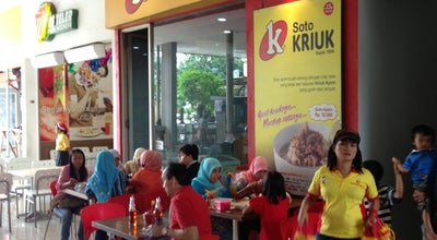 Photo of Soup Place Soto Kriuk at Rest Area Km 19, Bekasi, Indonesia